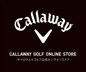 キャロウェイゴルフ 公式オンラインストア